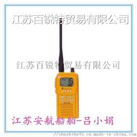 STV-160无线电话 韩国船用甚高频双向对讲机