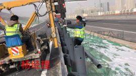 厂家直销防撞栏、高速护栏、高速隔离带