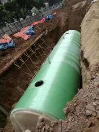 玻璃钢地埋式隔油池 安装要求 化粪池