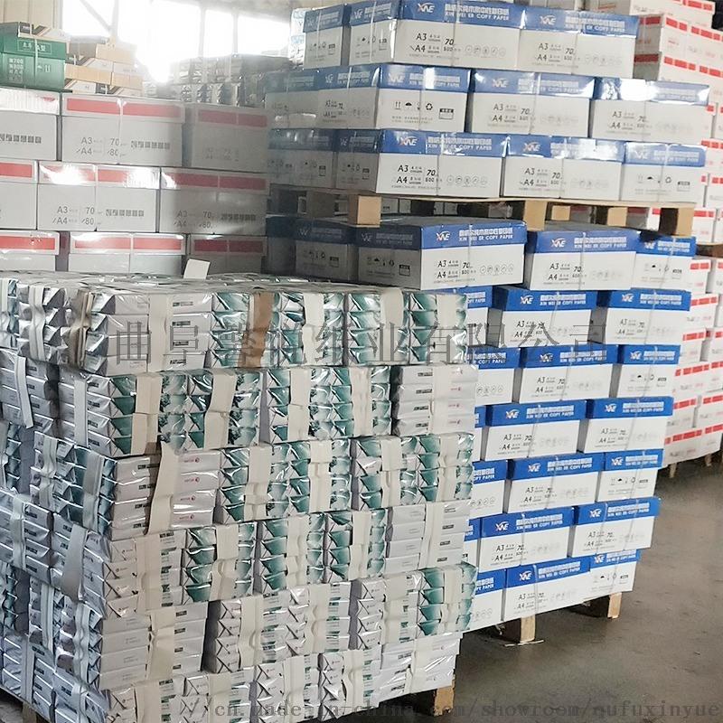 河南郑州a4纸大量供应 贴牌加工复印纸 高白打印纸