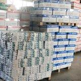 河南鄭州a4紙大量供應 貼牌加工複印紙 高白列印紙