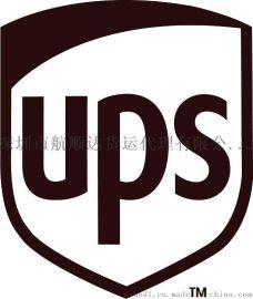 数码相机路由器深圳UPS快递空运到美国欧洲**FBA专线双清包税