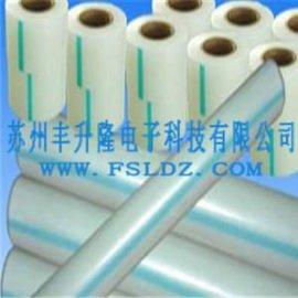 PE高粘网纹保护膜 透明网纹高粘保护膜 PE网纹保护膜 昆山厂家直供