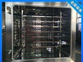 工业冻干机 硅油冻干机