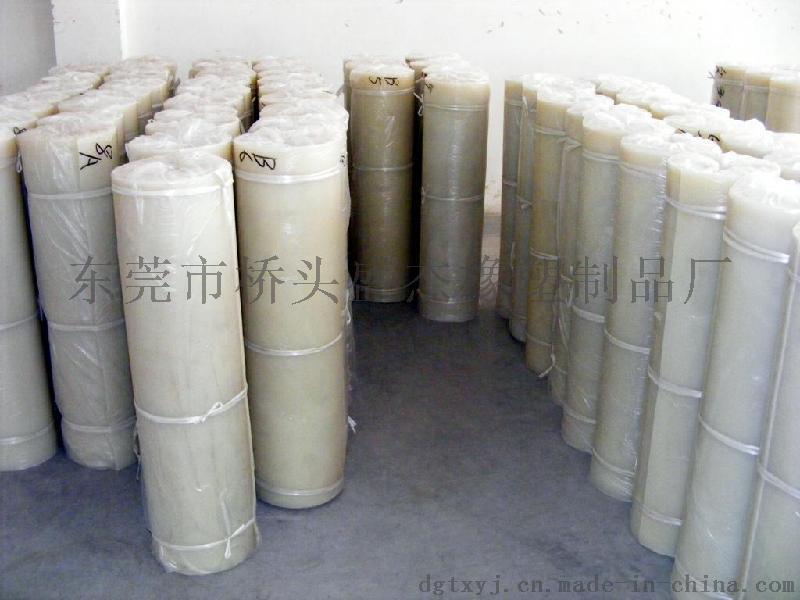 硅胶卷材  硅胶板  减震硅胶片