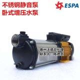 供應PRISMA35 5M泵亞士霸2.3KW不鏽鋼泵ESPA增壓泵超靜音泵單相