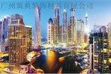 迪拜摩天大楼城市建筑夜景大型3D壁画客厅卧室电视背景个性壁纸定制