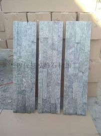 綠色文化石灰色外牆磚綠石英文化石文化磚
