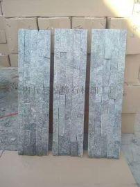 绿色文化石灰色外墙砖绿石英文化石文化砖