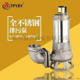 ZGTPYBY不锈钢污水泵 拥有2项发明专利,及多项实用新型专利 耐腐蚀泵不锈钢污水泵 耐腐蚀泵