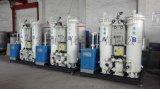 宏硕净化产品充氮专用制氮机
