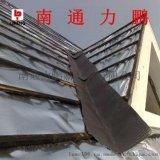 阻隔膜卷材,铝箔复合隔热防水垫层