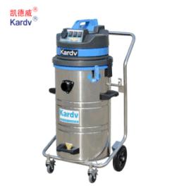 供应食品厂专用大容量大吸力干湿两用凯德威吸尘器DL-2078B