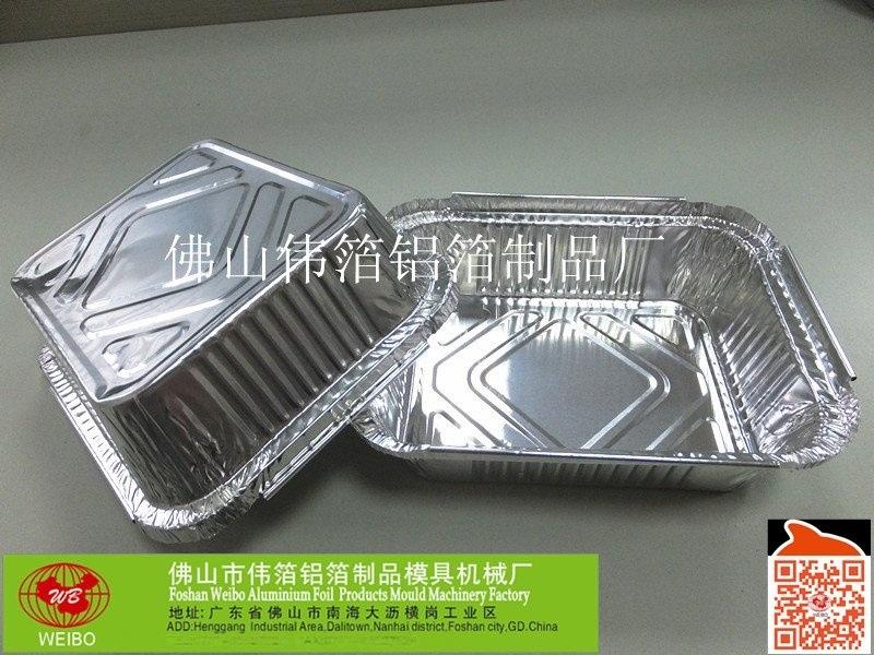 熱銷2650單格鋁箔快餐盒WB-171焗飯盒 長方形錫紙盒500ml含蓋1000套
