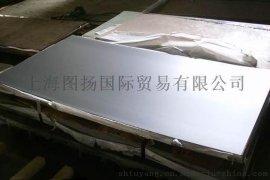供应253MA不锈钢板,S30815不锈钢钢板