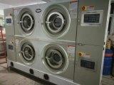山西(太原)二手干洗店(干洗机)设备交易市场