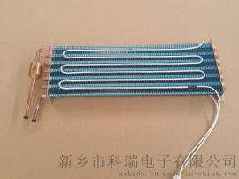 無霜冰箱,展示櫃翅片蒸發器冷凝器