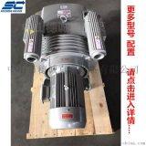木工機械配套吸板氣泵250氣泵250立方每小時抽速風泵