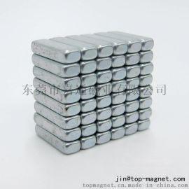 电子烟方形钕铁硼强力永磁铁F10X2X3