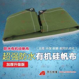 一面帆布一面涂塑-有机硅布厂家-专业定制