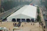 跨度40米鋁合金大蓬 定做戶外籃球館蓬房