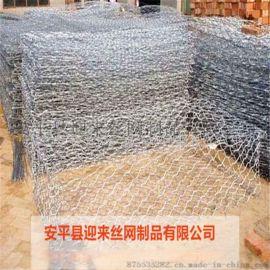 安平石笼网,镀锌铁丝石笼网,铅丝石笼网