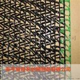 2針3針遮陽網,蓋土遮陽網,蓋土防塵網