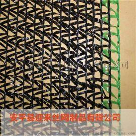 2针3针遮阳网,盖土遮阳网,盖土防尘网
