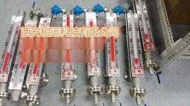 厂家山东山西供应远传干簧管YCGHG-HART4~20mA厂