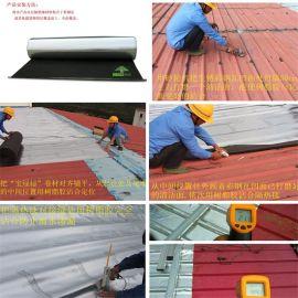 中山钢结构防水材料|钢结构防水方法|钢结构防水