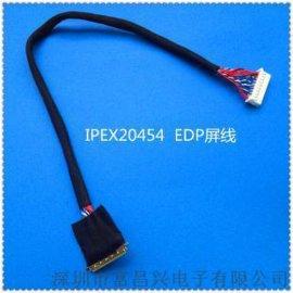 TV高清屏线 触摸屏EDP屏线-30pin