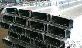 西安C型鋼西安彩鋼瓦