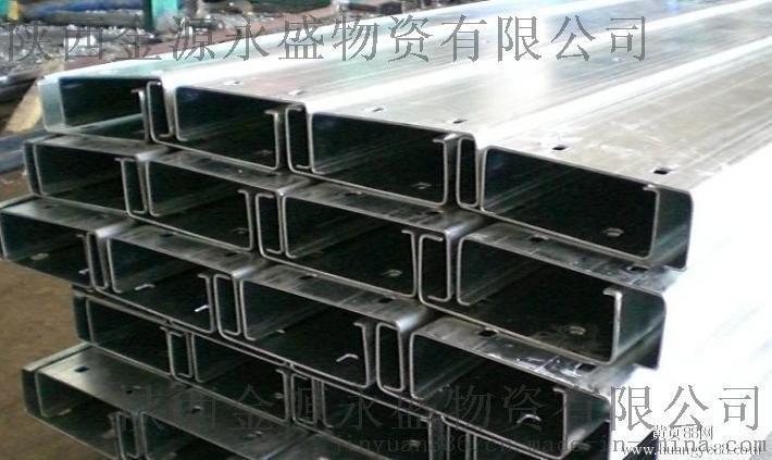西安C型鋼,西安彩鋼瓦