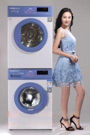 格兰仕原装  投币洗衣机 商用自助洗衣机  厂家直销
