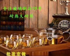 武汉花茶玻璃茶具套装批发
