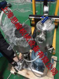 GMD2000/4滑石粉湿法超细研磨机, 滑石粉高剪切研磨机, 滑石粉湿法研磨机