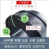 廣西省南寧市滴灌管材廠家,滴灌管技術,滴灌帶技術