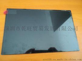 友达B101EAN01.2高清液晶屏