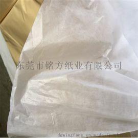 【食品级蜡光纸】生产厂家,双面防油纸印刷,卷筒半透明纸批发