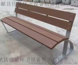 献县佳景北京JJ-098塑木铸铁腿公园休闲椅