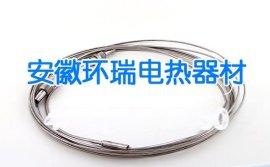 不锈钢护套矿物绝缘MI不锈钢加热电缆的基本原理
