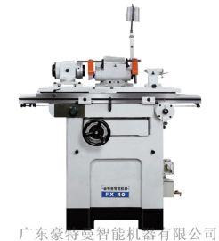 豪特曼厂家直销FX40万能工具磨床