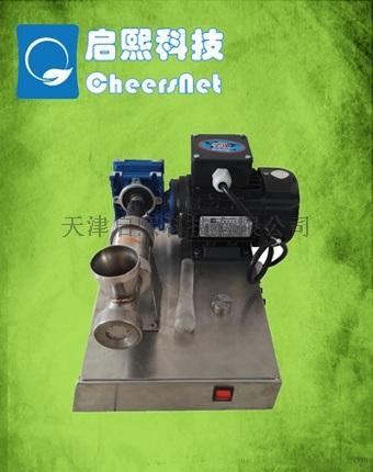 實驗室催化劑成型擠出裝置 ,北京天津上海重慶