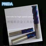 65度2/4刃進口藍色納米NANO 塗層 加工淬火料超硬銑刀