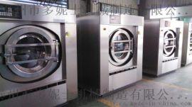 宾馆医院洗衣房洗涤设备
