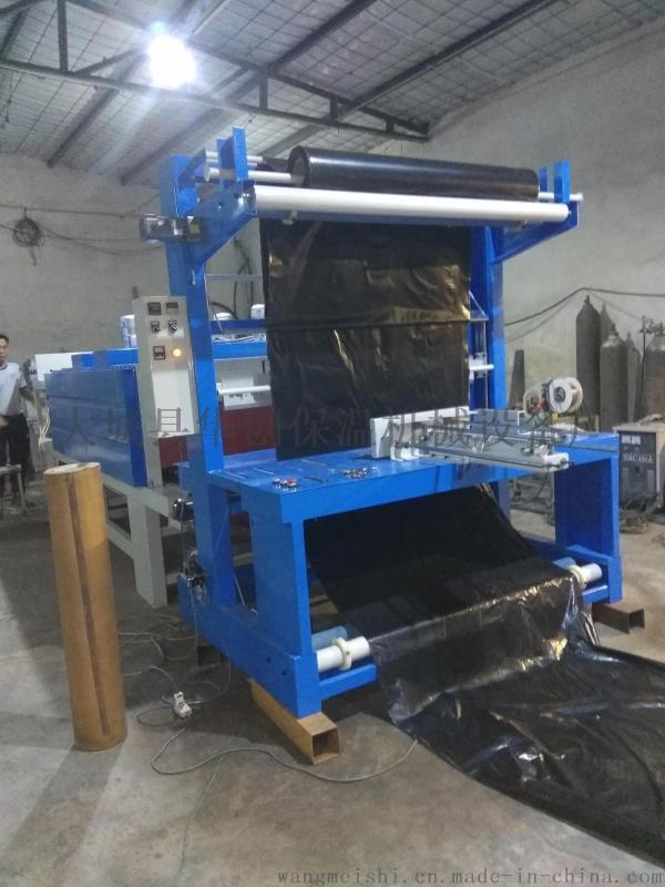 防水卷毡热收缩包装机 BSB沥青卷材包装机