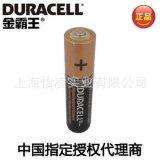 热销金霸王MN2400 AAA 1.5V 7号碱性干电池两粒塑封装