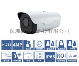 4MP紅外定焦筒型網路攝像機IPC-S214