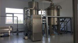 生产型中草药提取植物精油提取设备大型植物精油提取机