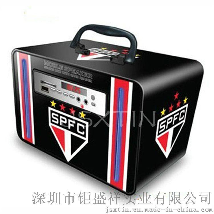 手提音響鐵盒 音響包裝盒 金屬耳機包裝盒